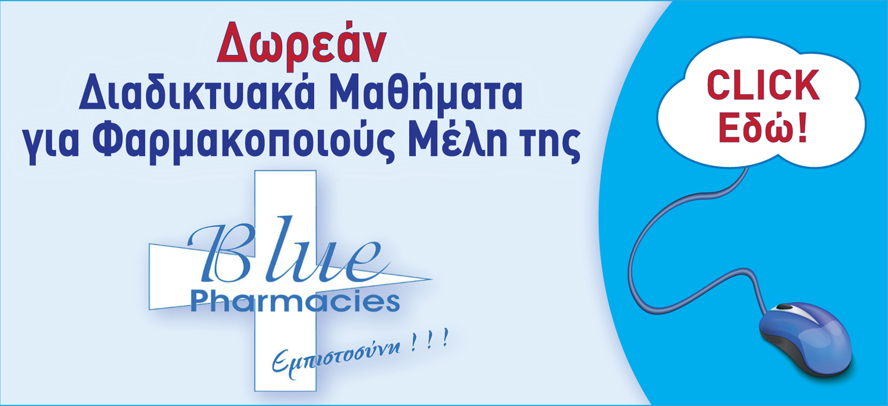 BLUE PHARMACIES